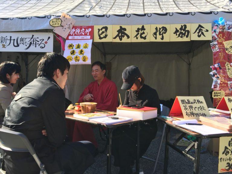 小田原城イベント
